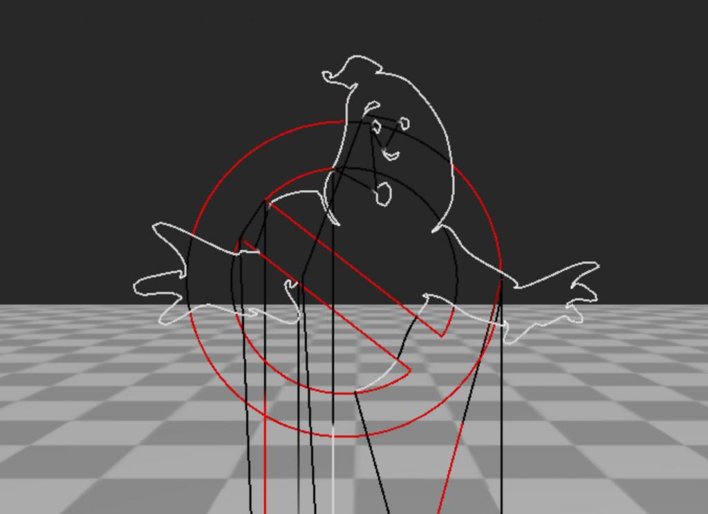 Drones create Ghostbusters logo